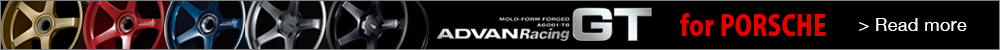 ADVAN Racing GT for PORSCHE はこちら