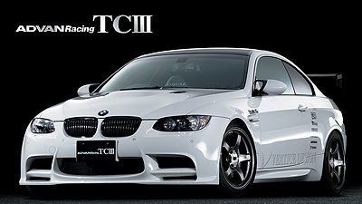 BMW M3 tuned by VERTICE DESIGN