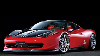 Ferrari 458 Itaria tuned by Kansai service  PLATINUM BLACK COMBI