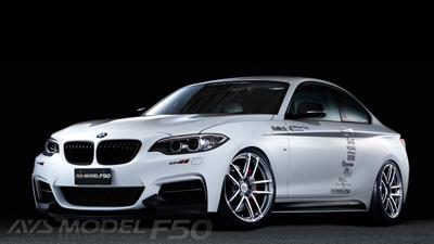 BMW 235 tuned by Studie  PLATINUM BLACK COMBI