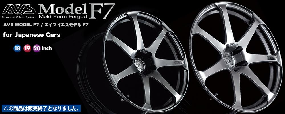 yokohama wheel brand avs model f7 for japanese cars