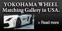 YOKOHAMA WHEEL Matching Gallery in USA.