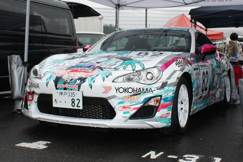 Yokohama Wheel News Amp Event Gazoo Racing 86 Brz Race